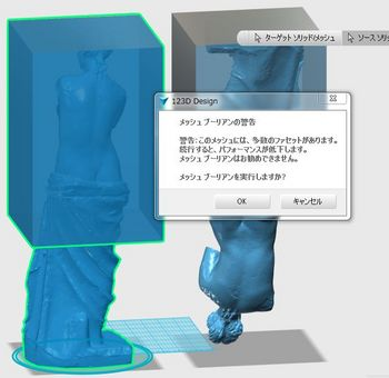 WSN001468.JPG