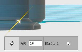 WSN001565.JPG