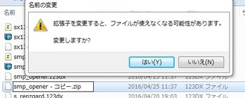 WSN001629.jpg