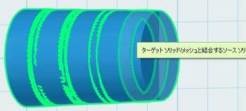WSN001672.JPG