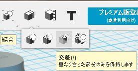 WSN002857.JPG